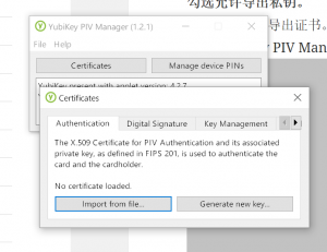 Screenshot of Yubikey PIV Manager